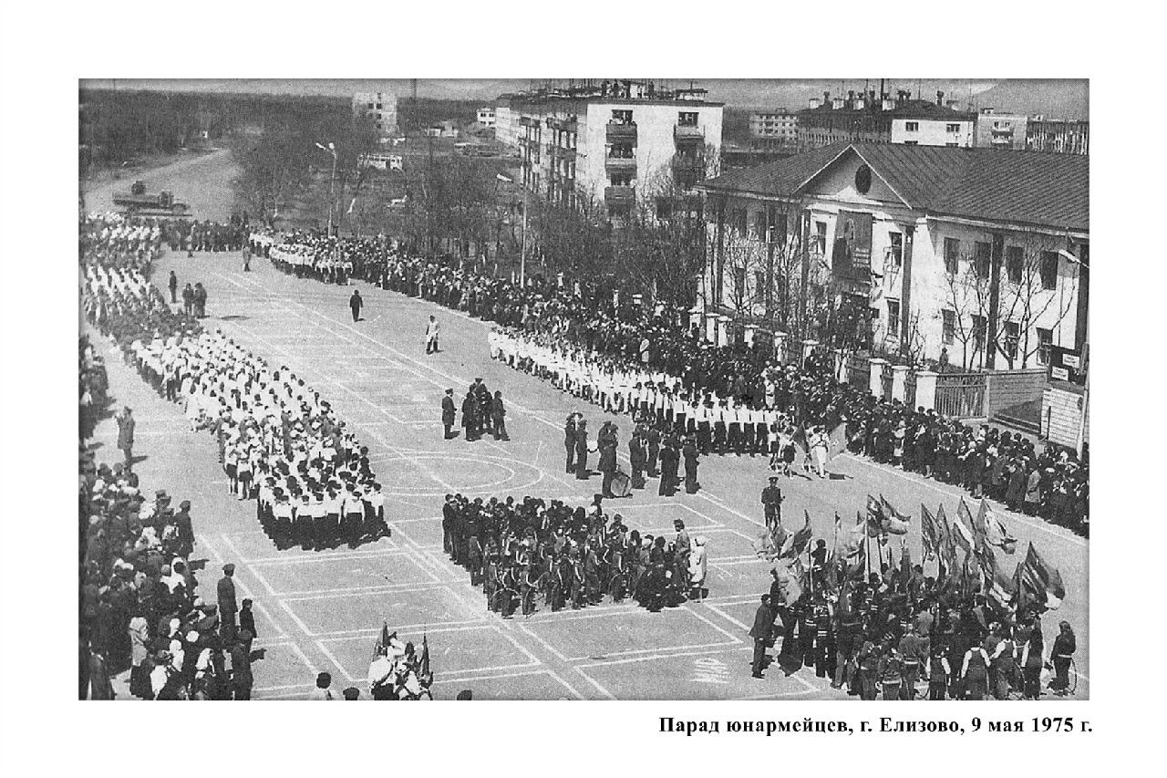 Staryj-Elizovo13