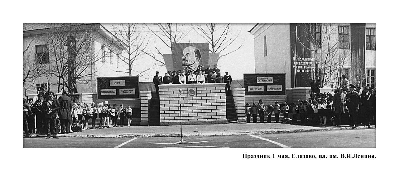 Staryj-Elizovo14