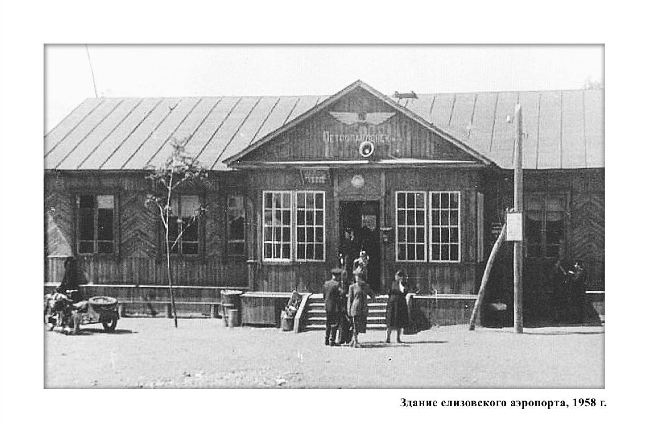 Staryj-Elizovo7