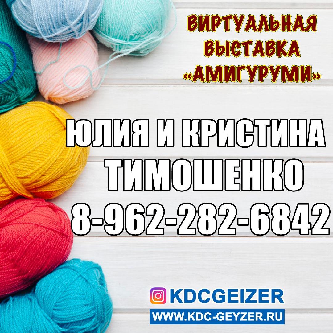 Timoshenko1